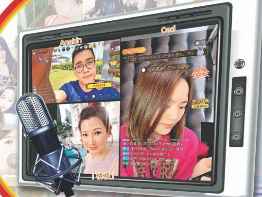 香港仔 Lion Rock Daily2