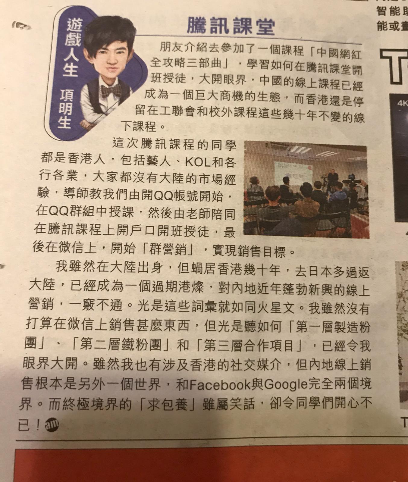 WeChat 圖片_20181109171125