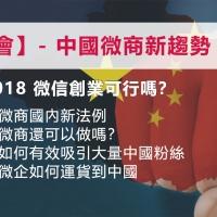 Facebook Event Poster 20181006-2