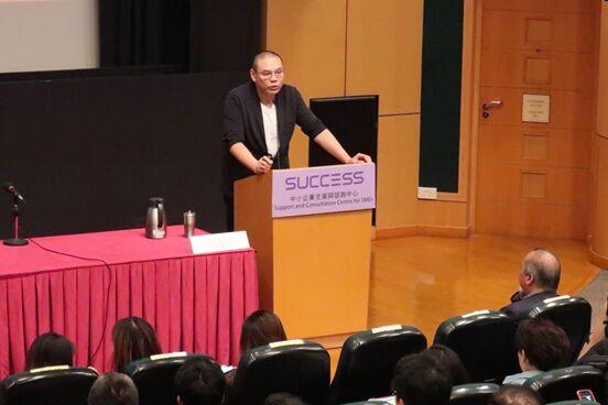 工貿處追求卓越系列中小企業研討會1