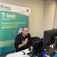 HKTDC 貿發局T-box-1